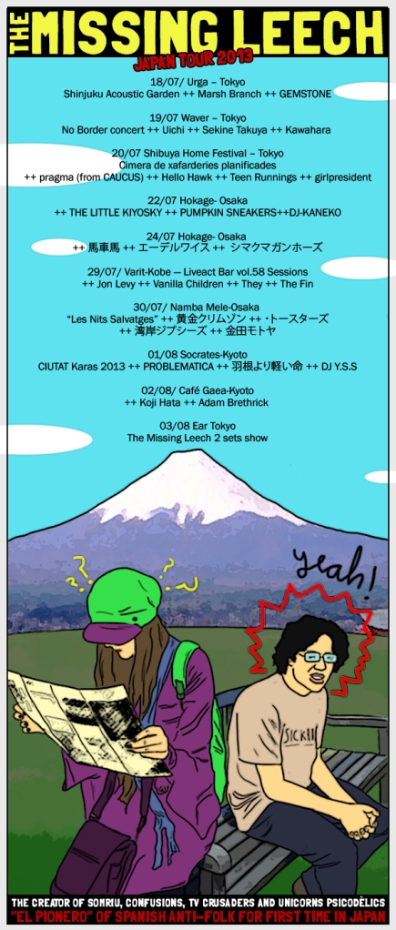 MISSING LEECH JAPAN TOUR POSTER